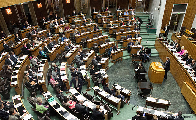 Live Stream aus dem Parlament
